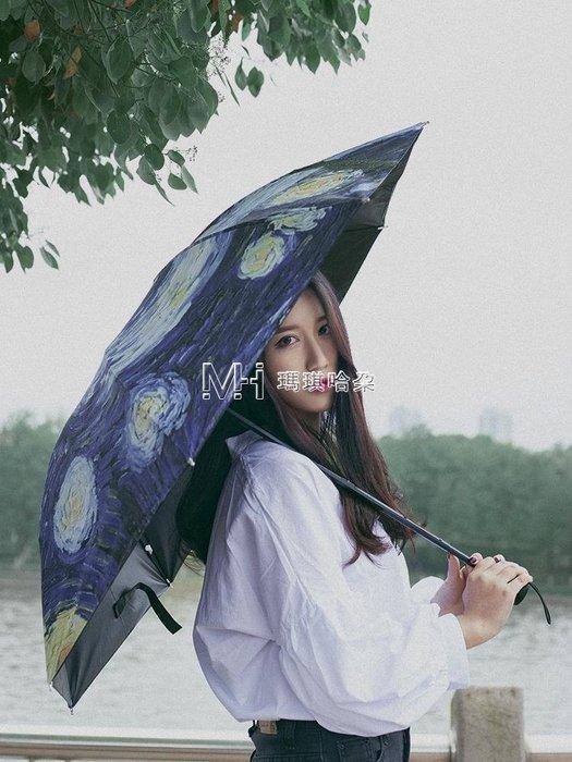 (全館免運)雨傘 復古星空雨傘折疊防曬傘女防紫外線黑膠晴雨兩用傘女—貝迪熊