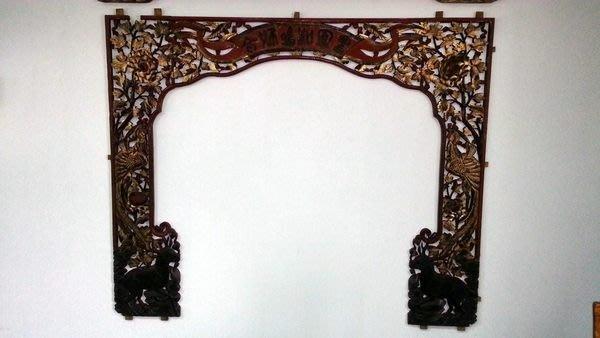 雕樑畫棟 -----有錢也不一定買的到 百年古董立體雕花  花板 門窗花 鳳鸞和鳴好合