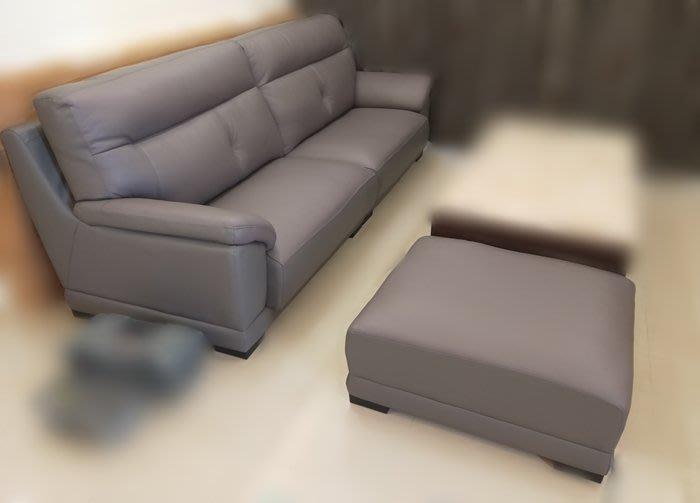樂居二手家具 便宜2手傢俱拍賣 A2020全新可訂製半牛皮沙發* 二手客廳桌椅 木頭椅 滿千送百豐富喜悅新竹台北台中苗栗