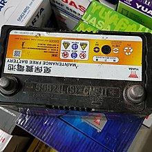 (鶯歌中古電池) YUASA 55B24LS-CMFII 免保養汽車電池 數值漂亮,品項優 EXSIOR CRV