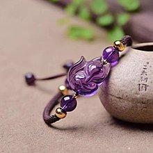 開光天然紫水晶狐貍手鏈 純手工繩編織紫水晶狐仙手鏈 紫水晶靈狐開運首飾