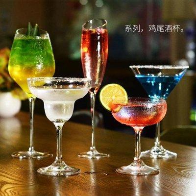 玻璃雞尾酒杯 瑪格麗特杯 馬天尼杯 三角杯 香檳杯 高腳杯 氣泡杯yi   全館免運