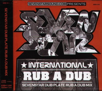 K - SEVEN STAR INTERNATIONAL - RUB A DUB - 日版 - NEW