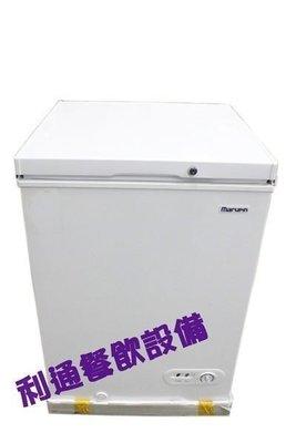 《利通餐飲設備》(冷凍冷藏兩用) 1尺9冰櫃~100L 上掀式冷凍櫃冷藏櫃~冰母奶冰箱 保固