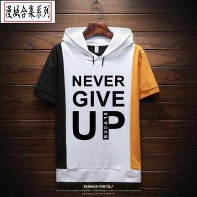 薩拉赫利物浦歐冠短袖t恤男永不獨行T恤半袖never give up vid
