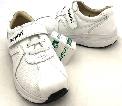-地之柏  605 台灣製造 真皮氣墊  美姿健美鞋  白色  特價1490元 35~40號