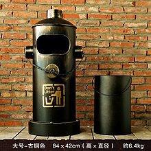 複古鐵藝消防栓垃圾桶創意大號腳踏式店鋪餐廳創意擺件房間裝飾品(四色可選)