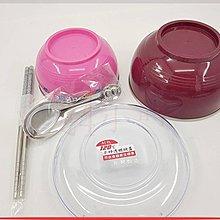 『24小時』寶石牌 小蟻布比 豆豆2入組 14+11.5cm 雙層隔熱碗 316不銹鋼碗 附塑膠蓋 Y236S 台灣製
