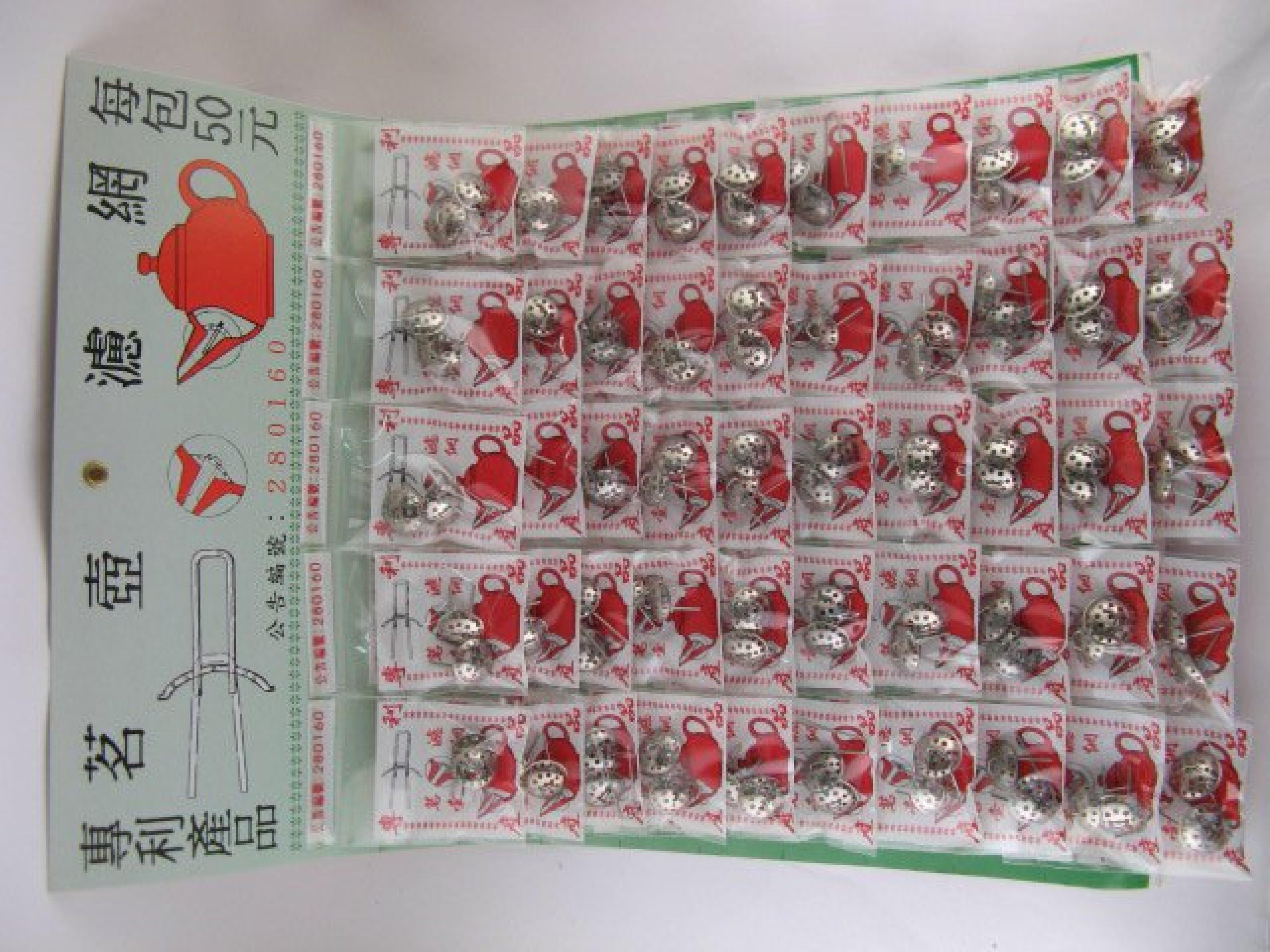 《福爾摩沙綠工場》@茗壺濾網 不銹鋼製 每包2個.每張50包共100個 特價1000元