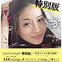 【布魯樂】《代訂_ 空運》[日版書籍] 日本女星《石原聰美》特別版寫真集:encourage