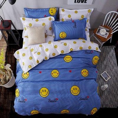 床包【RS Home】雙人標準5呎床包被套枕套沙發套沙發罩保潔墊床墊四件組[Smile]