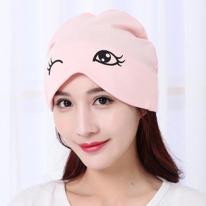 月子帽 坐月子帽夏季薄款產後產婦冒時尚孕婦帽子夏天透氣頭巾春秋款用品