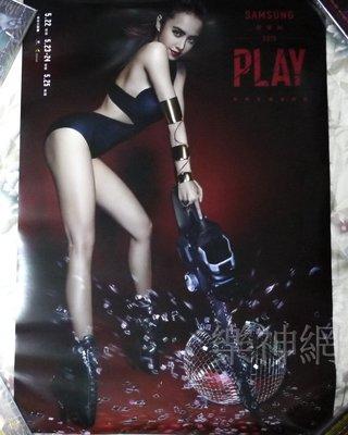 蔡依林Jolin 呸 play 台北小巨蛋演唱會【原版宣傳海報】全新!