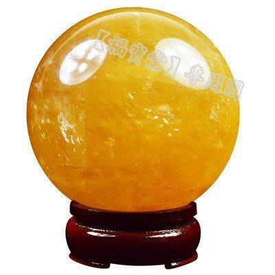 【福寶堂】開光純天然黃水晶球風水球轉運球招財黃色水晶球七星陣擺件鎮宅