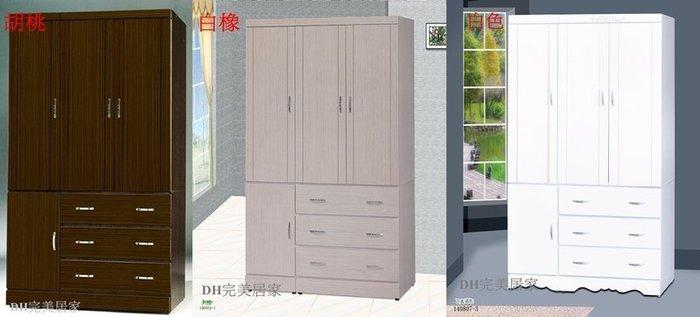 【DH】商品貨號HY-731商品名稱  4X7尺胡桃三門衣櫃(圖一)備白色/白橡色/4x6尺另計。主要地區免運費