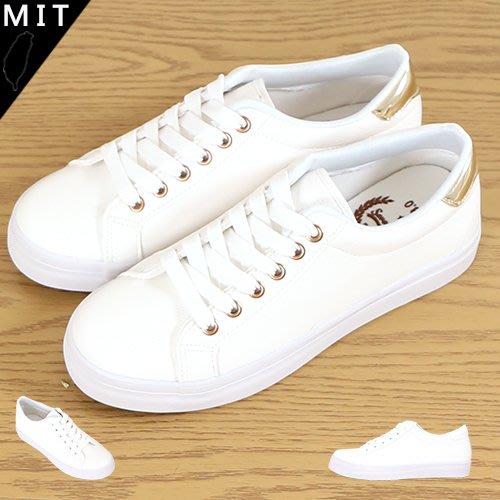 女款 細節質感金屬鞋釦眼點綴 小白鞋 滑板鞋 休閒鞋 MIT製造 Ovan