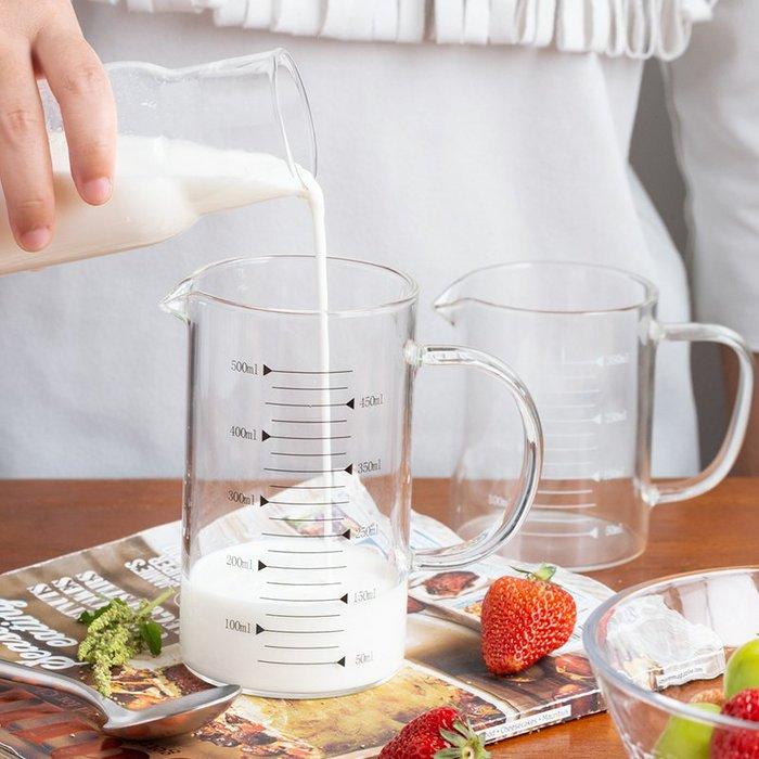 千夢貨鋪-量杯帶刻度家用刻度杯有刻度的玻璃杯水杯計量杯牛奶杯子克容器杯#搟面杖#菜板#長筷子#實木#打蛋器