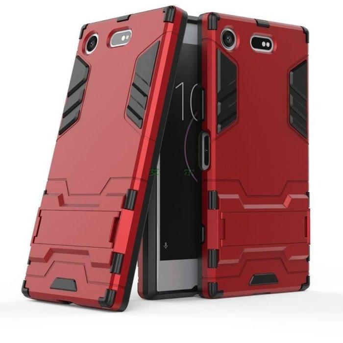 索尼Xperia XZ1手機殼XZ1 compact熊甲支架 G8342防摔保護套g8441
