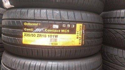 【台中歐美】馬牌輪胎特價中 MC5 225/40R18、225/45R18、 235/40R18、235/50R18