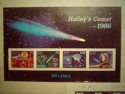 斯里蘭卡 Sri Lanka 哈雷彗星郵票小全張 1986 11X18CM