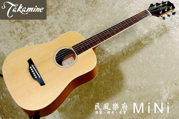 《民風樂府 》日本高峰 Takamine Mini 單板旅行小吉他