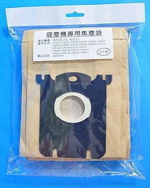 飛利浦Philips(FC-8021)HR8300,HR8349.系列 吸塵器適用集塵袋----3包組15片/免運費