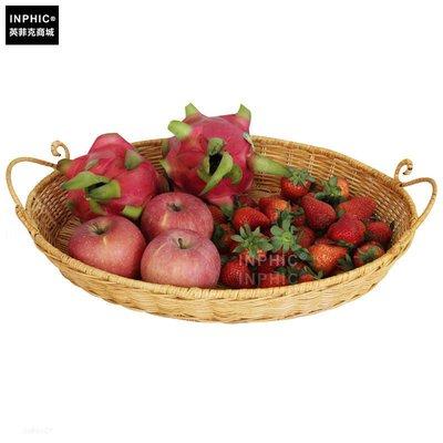 INPHIC-果盤 時尚水果盤大款藤編麵包託盤歐式乾果盤竹製品果盤麵包籃