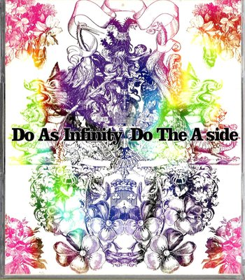 大無限樂團Do As Infinity / DO THE A SIDE