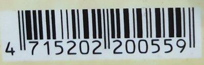 二手專輯[AMYMY阿妹妹  愛最大]1外紙盒套+2CD膠盒+1寫真歌詞本+1CD+1VCD,1998年出版,售150元