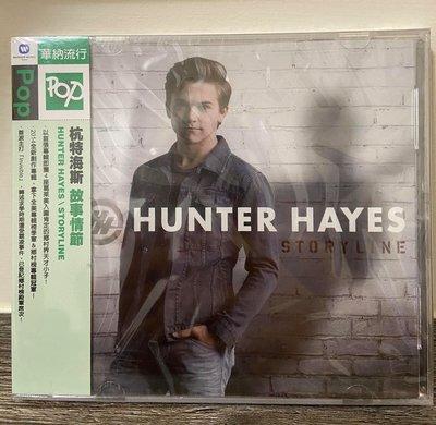 Hunter Hayes / Storyline