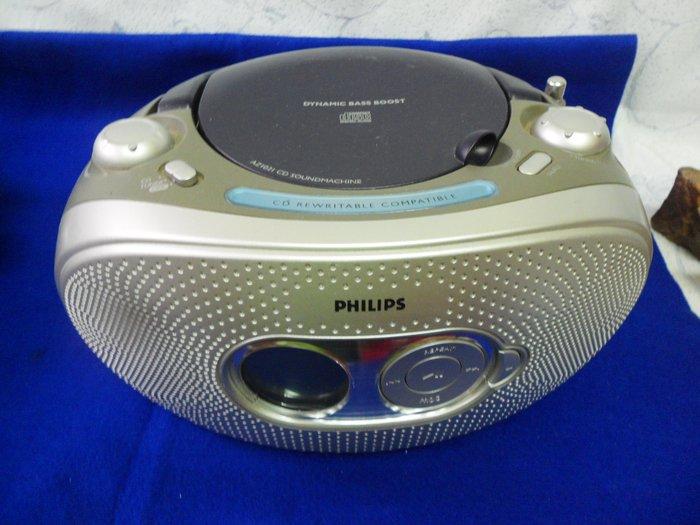 紫色小館40--------DYNAMIC BASS BOOST CD機