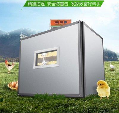 孵化機 佰輝智慧孵化機全自動小型家用型孵化器小雞鴨孵蛋機器恒溫孵化箱  JD   全館免運