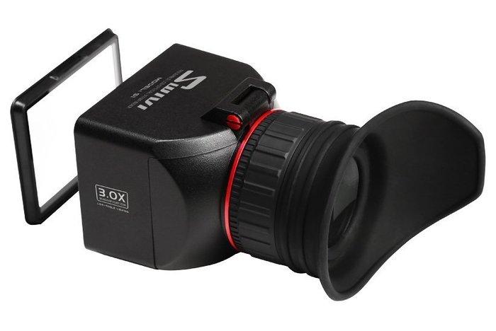 呈現攝影-GGS Swivi S1 放大取景器3倍 3吋LCD螢幕觀景放大器 液晶放大鏡 錄影 生態 5DII 7D
