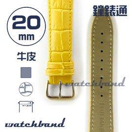 【鐘錶通】C1.40AA《霧面系列》鱷魚格紋-20mm 霧面橙黃(手拉錶耳)┝手錶錶帶/皮帶/牛皮錶帶┥