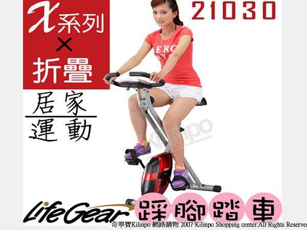 [奇寧寶生活館]290158-01 磁控健身車(21030)/自行車 腳踏車 健身車 雕塑 飛輪 美腿機 跑步機 訓練台
