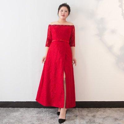213超大碼禮服  2XL-5XL可量身訂製一字肩 禮服  中腰長裙蕾絲 晚禮服中長款禮服聚酯纖維紅色