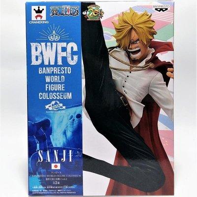 [正版景品] 海賊王 BWFC 造形王 頂上決戰 2 Vol.2 香吉士 現貨 Banpresto 代理版 全新未拆