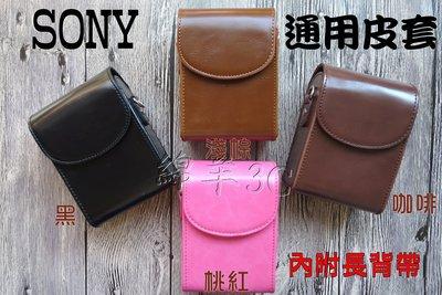 SONY RX100 RX100M2 RX100M3 RX100M4 RX100M5 相機皮套 附背帶 相機包保護套