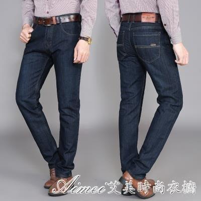 秋天厚款牛仔褲男士寬鬆直筒中年男子加40-50歲爸爸裝男土長褲子