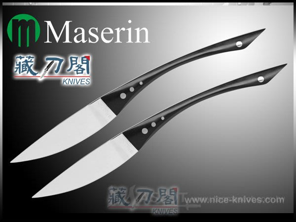 《藏刀閣》Maserin-(Steak knife-ALICE)愛麗絲-牛角柄曲線牛排刀(二入)