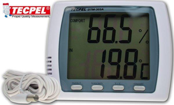 TECPEL 泰菱 》DTM-303A 室內外二用大型顯示溫濕度計/溫溼度計/溫度計+校正報告