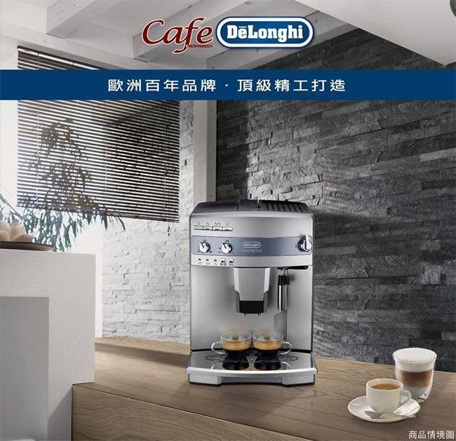 全自動咖啡機迪朗奇Delonghi ESAM 03.110.S 心韻型義式全自動咖啡機 2018全新登場