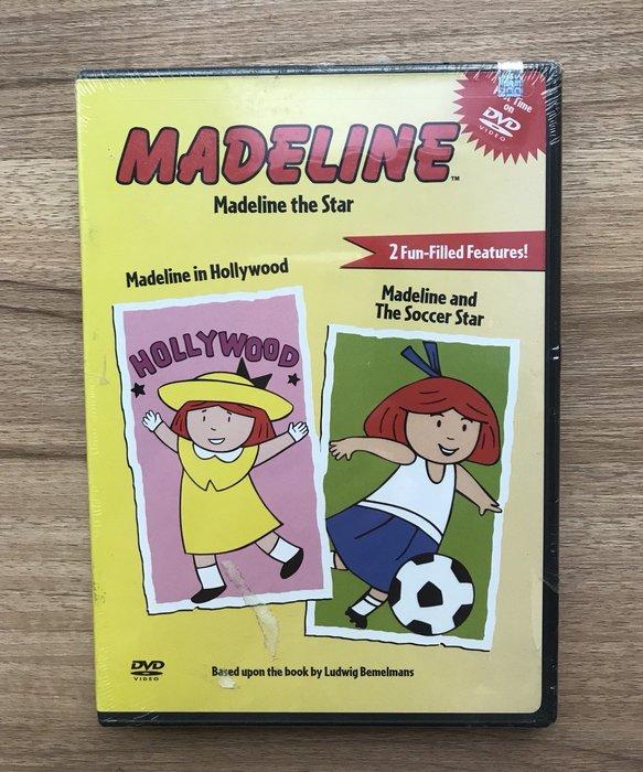 *【英語兒童教育DVD】小pen*Madeline 調皮的碼德琳~~ Madeline the Star