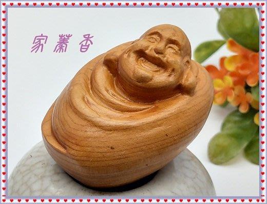 【家蓁香茶坊】 『大特惠  』太行崖柏木雕  開懷彌勒佛 手把件 高油脂 香氣醇厚 包漿快