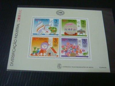 【大三元】澳門郵票-澳門1990年工業多元化小型張郵票~原膠新票