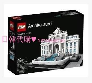 日韓代購~LEGO樂高21020 建筑系列 許愿池 好盒現貨