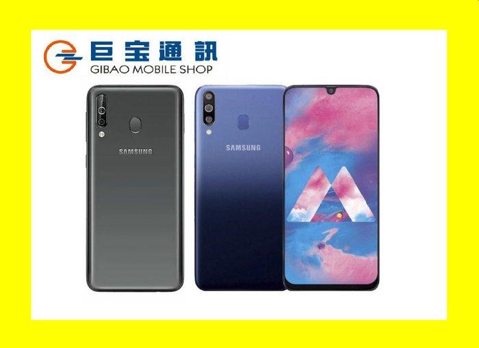 巨宝通訊-攜碼亞太月繳496手機0元三星Samsung Galaxy A40s手機 巨寶