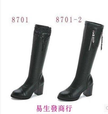 【易生發商行】粗高跟防水臺長筒靴超高跟騎士靴性感過膝靴加棉防滑女鞋彈F6387