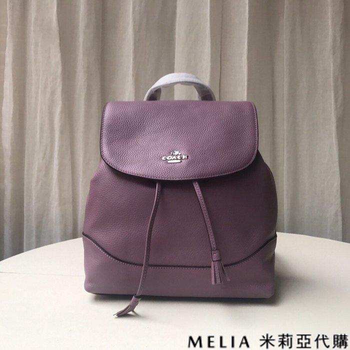 Melia 米莉亞代購 COACH 2019ss F72645 女士款 雙肩包 後背包 抽繩款 休閒旅行包 紫色