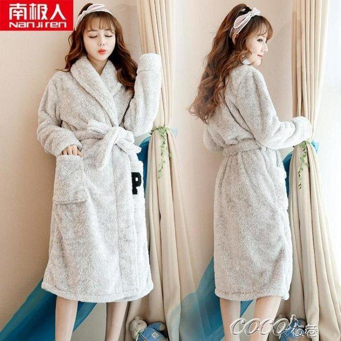 浴袍 南極人睡袍女冬季長袖珊瑚絨 韓版寬鬆繫繩睡裙 法蘭絨浴袍家居服